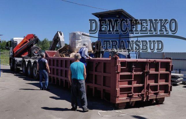 Вывоз мусора съемными контейнерами/Аренда контейнеров для сбора мусора