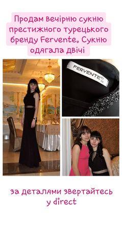 Продам сукню турецького бренду