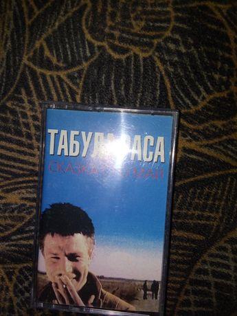 Касети Табула Раса, A. Rickitt