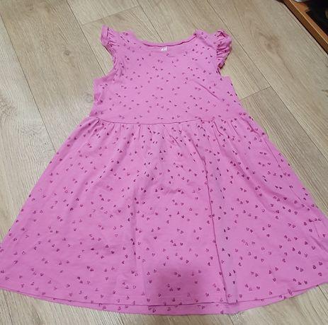 Платье, летнее платье