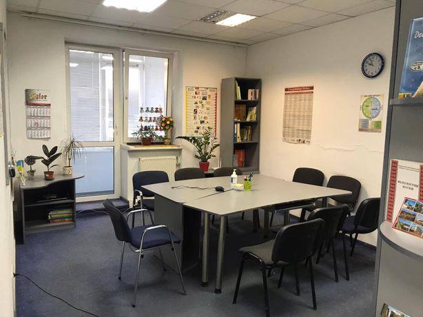 Сдам офис центр ул. Миронова