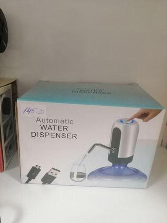 Водяний дозатор автоматичний
