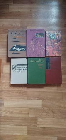 Книги, лион фейхтвангер, дрюон