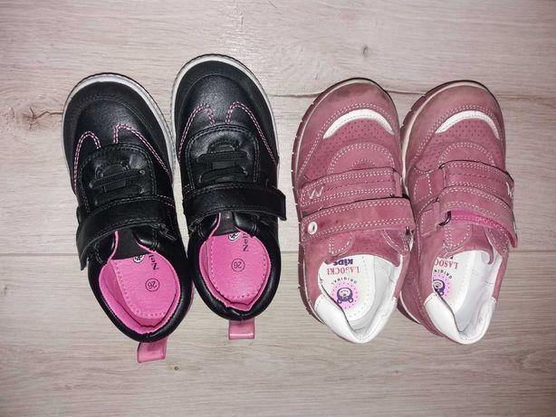 Buty dzieciece, dziewczece 2 pary
