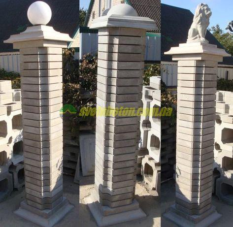 Блок наборного столба бетонный для забора под кирпич декоративный.