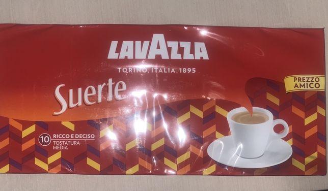 Кофе Lavazza Suerte, 250 гр, Италия