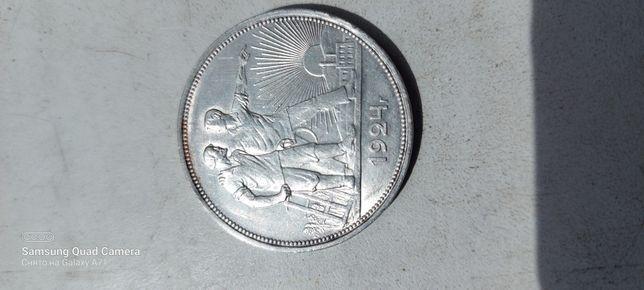 Продам  рубли  серебрянные