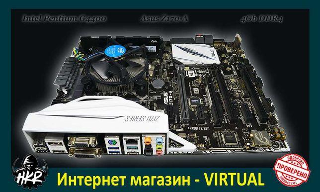 Комплект для Майнинга 7 видеокарт | G4400 | Asus Z170-A | DDR4 4Gb