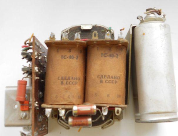 Трансформаторы, блоки от бытовой радиоаппаратуры