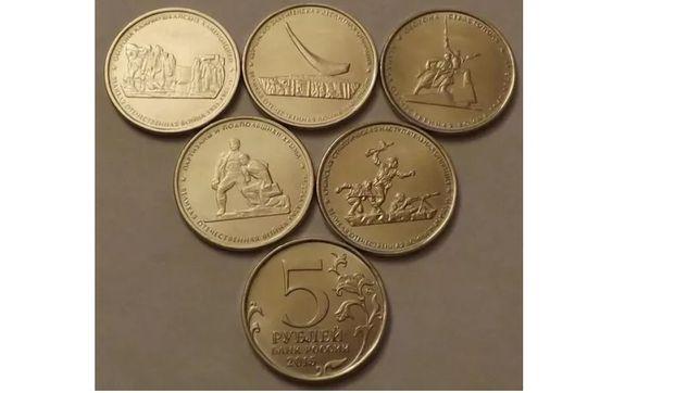 Набор монет 5рублей Крымские операции ВОВ 5шт.