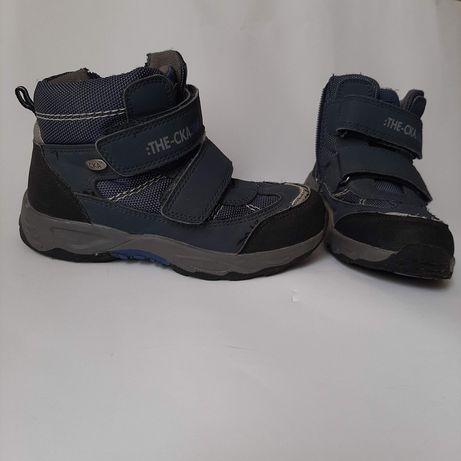 Детские ботинки демисезон ТМ Сказка