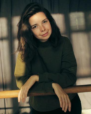 Крамчанинова Дарья - Психолог Онлайн и Очно