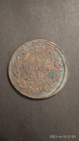 Монета 2 копейки 1811 года