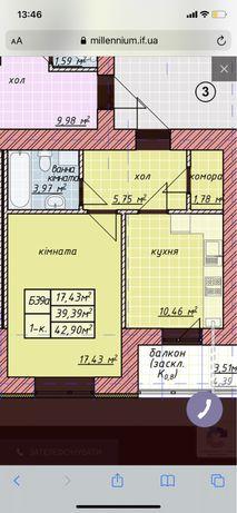 1 кім квартира біля озера.МЖК 24 Міленіум