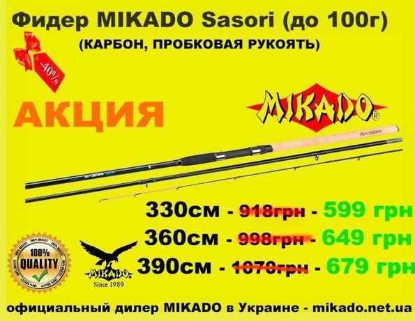 Фидерное удилище (фидер) MIKADO SASORI (карбон) 330/360/390 - Польша
