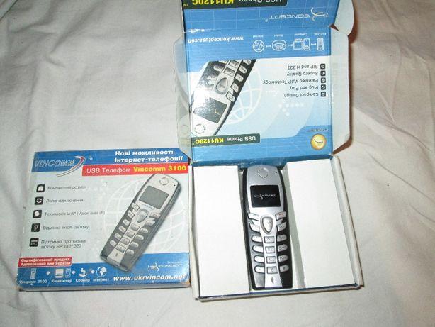 Продам USB телефон Vincomm 3100