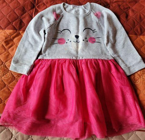 sukienka pepco 92