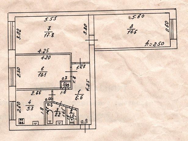 Квартира трехкомнатная в пос Ковшаровка.