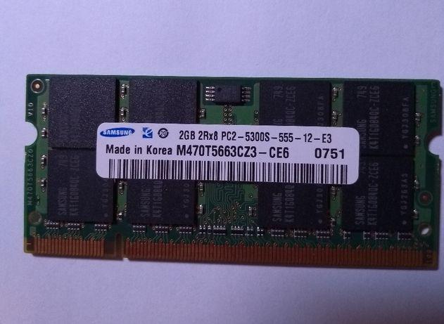 RAM 2GB DDR2 lenowo IBM ASUS ACER Toshiba