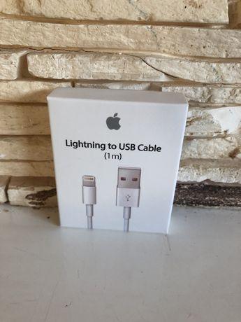 Kabel USB do telefonu iPhone 6,6s , 7 ,8 ,X itd ... 1 metrowy NOWY