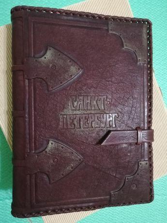 Щоденник шкіряний ручної роботи
