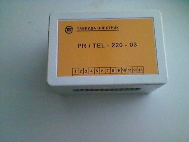 Плата размножения PR\TEL-220-03A