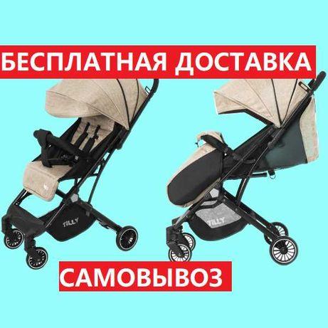Детская легкая прогулочная коляска Tilly Bella T-163 книжка не б/у