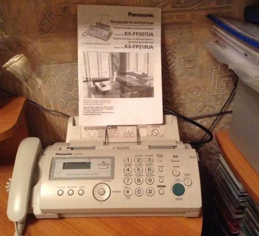 Факс Panasonic KX-FP207UA в отличном состоянии