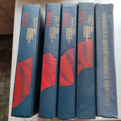 Продам сборник произведений В.Ленин