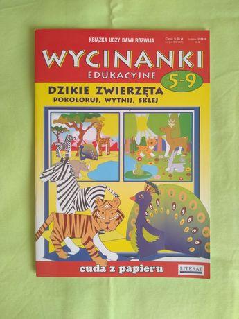 """Wycinanki edukacyjne """"Dzikie zwierzęta"""" 5-9 lat"""