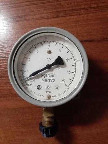 Манометр МВПУ2 от -1 до 15 кгс/см