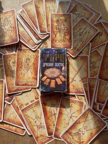 """Карты Таро """"Древний свиток"""""""