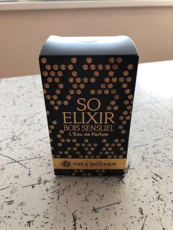Продам парфюмированную воду SO ELEXIR PURPLE ( Yves Rosher)
