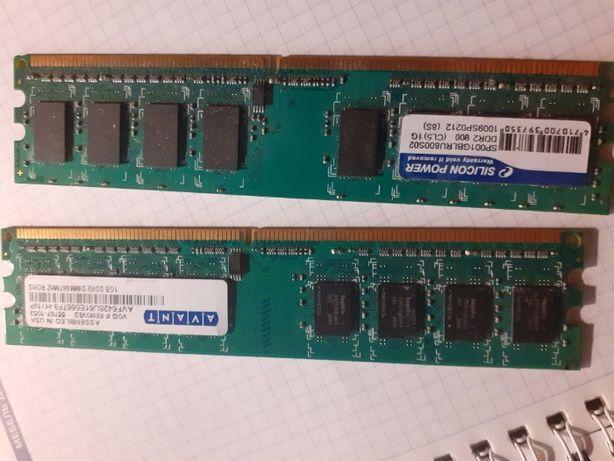 продам память ОЗУ DDR 2 1GB и ддр 3 4 гб