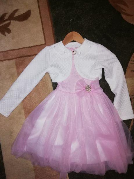 Сукня для принцеси.