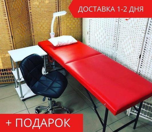 Кушетка для нарощування вій, чемодан, розкладна, лешмейкера,масажний