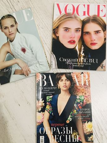 Журналы Vogue Bazaar журнал