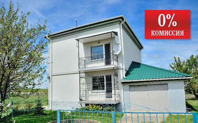 Загородный дом для семьи! Цена или лучшее предложение!