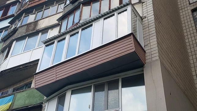 Вынос Балкона Расширение Сварка Крыша Обшивка
