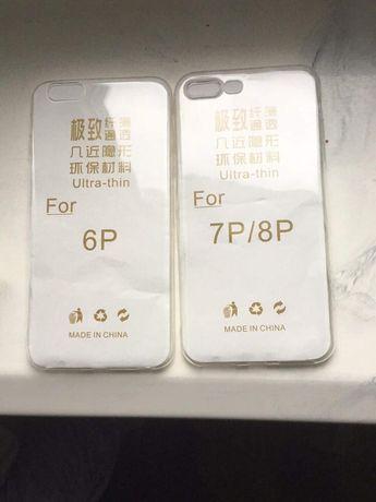Pokrowiec silikon iPhonie 6+