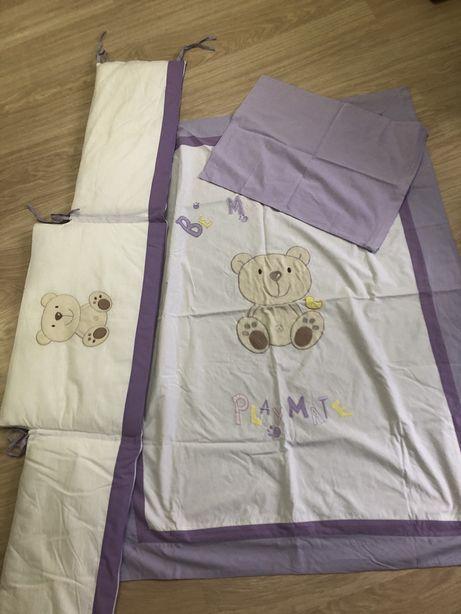 Bon Dodo Ochraniacz do łóżeczka Komplet pościeli 3-elem 100x135 cm