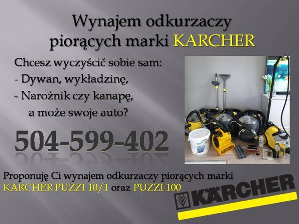 Wynajem KARCHER, wypożyczenie odkurzacza piorącego, Poznań