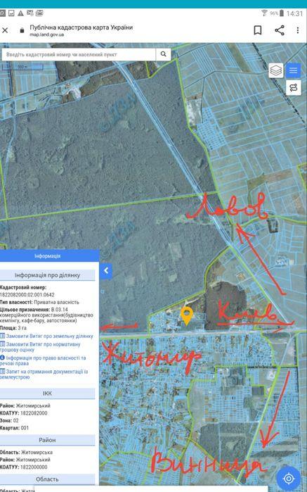 Продажа фасадной   земли под коммерцию 3га Глубочица - изображение 1