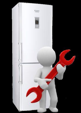 Ремонт холодильников всех систем
