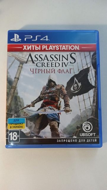 Продам Assassin's Creed IV: Black Flag для PS4