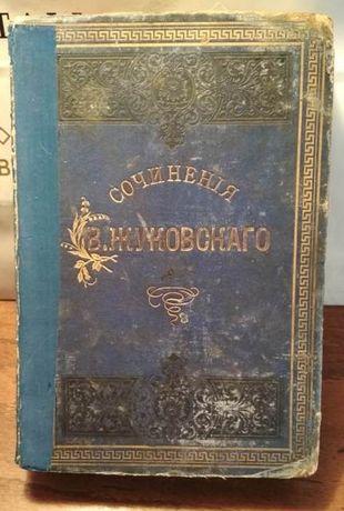 Сочиненія Жуковськаго, Сочинения жуковского, том. 2, 1885 год