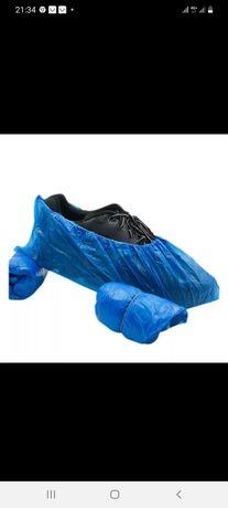 Sacos de pés proteção