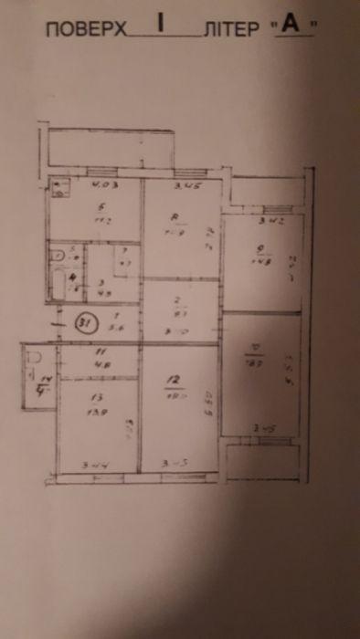 Квартира 5 комнатная григоренко 3в Київ - зображення 1