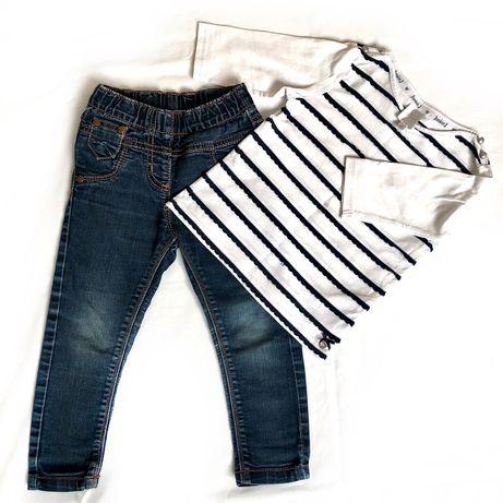 Komplet spodnie jeansy Next i bluzeczka Jasper Conran rozm. 92