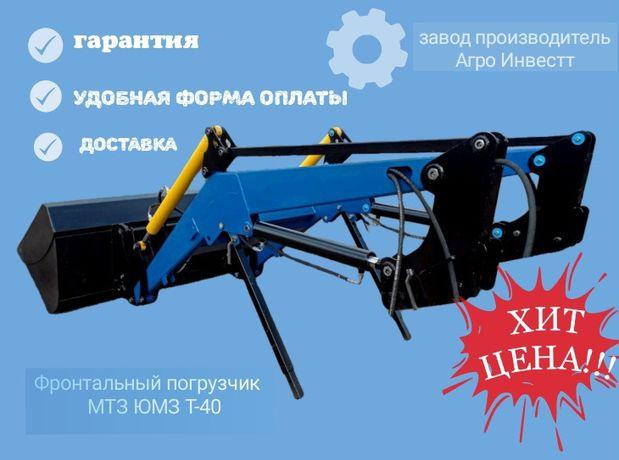 Фронтальный погрузчик КУН-1600 к МТЗ ЮМЗ Т-40 (быстросъемный)